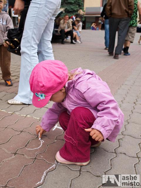 День захисту дітей в Івано-Франківську