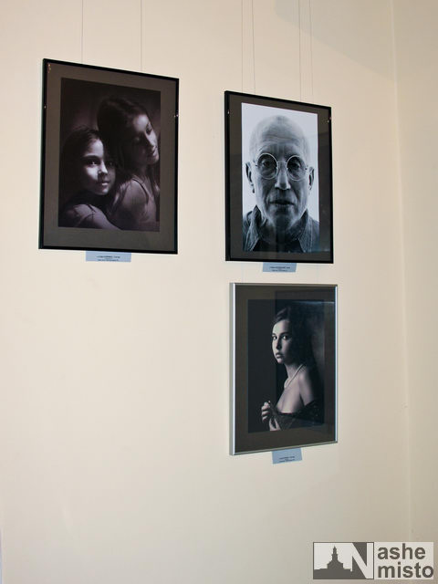 Пройшов II національний конкурс імені Степана Назаренка «Фотопортрет 2009»