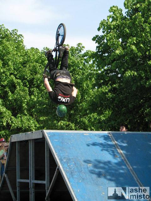 «X-Гуцулія 2009» поєднала п'ять екстремальних дисциплін