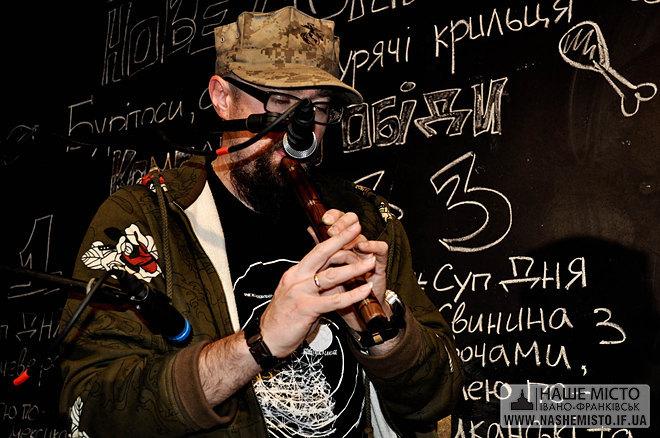 ЗІРА у Івано-Франківську