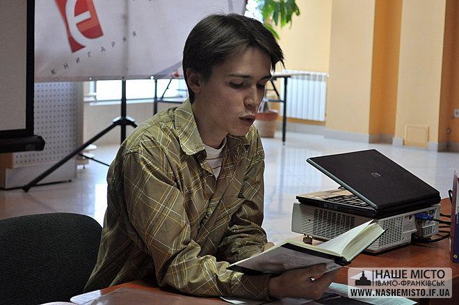 Відбулась презентація українських перекладів поезій Поля Елюара