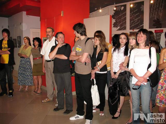 Виставка 5-го випуску фотошколи при «Форумсі»