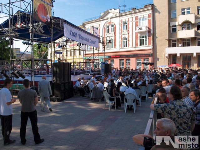Міжнародна зустріч боксерів Україна—Австралія пройшла в Івано-Франківську