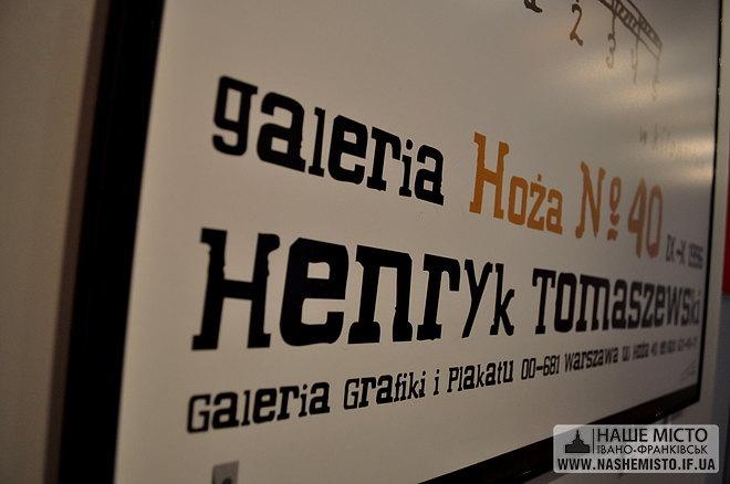 Польська школа плаката та її послідовники