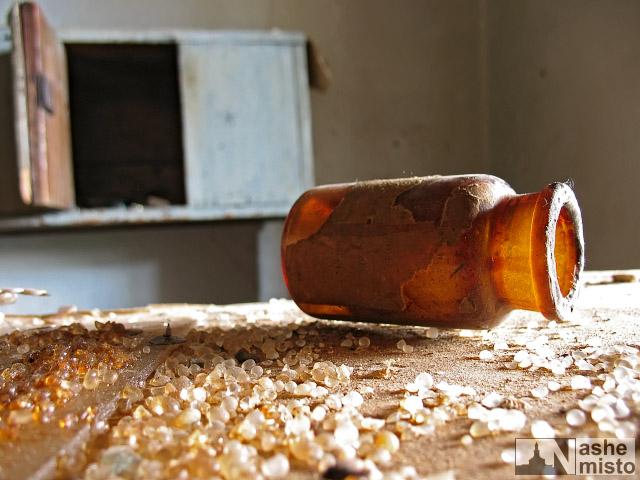 У Болехові солі вже не варять