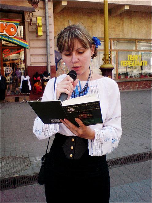 Ювілейні Франкові читання