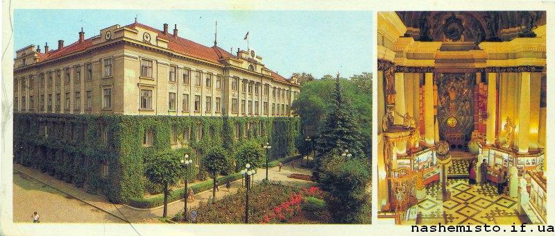 Погляд назад (частина 1). Радянський Івано-Франківськ 1987.