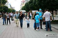 «Київстар» провів корпоративний флеш-моб «З думкою про Вас»