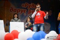 В Івано-Франківську відбулося Свято Морозива №1