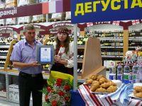 «METRO» нагородило кращого локального партнера в Івано-Франківській області