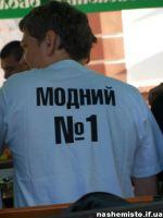 Відбулась форумівка №9